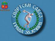 Sportski savez grada Zaječara