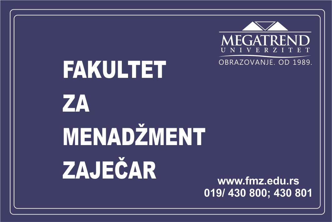 Fakultet za menadžment Zaječar