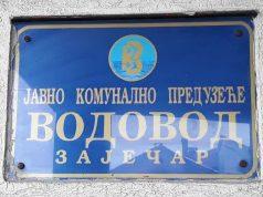 """JKP """"Vodovod"""""""