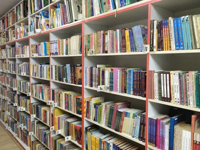 knjige u biblioteci