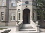 """Istorijski arhiv """"Timočka krajina"""" Zaječar"""