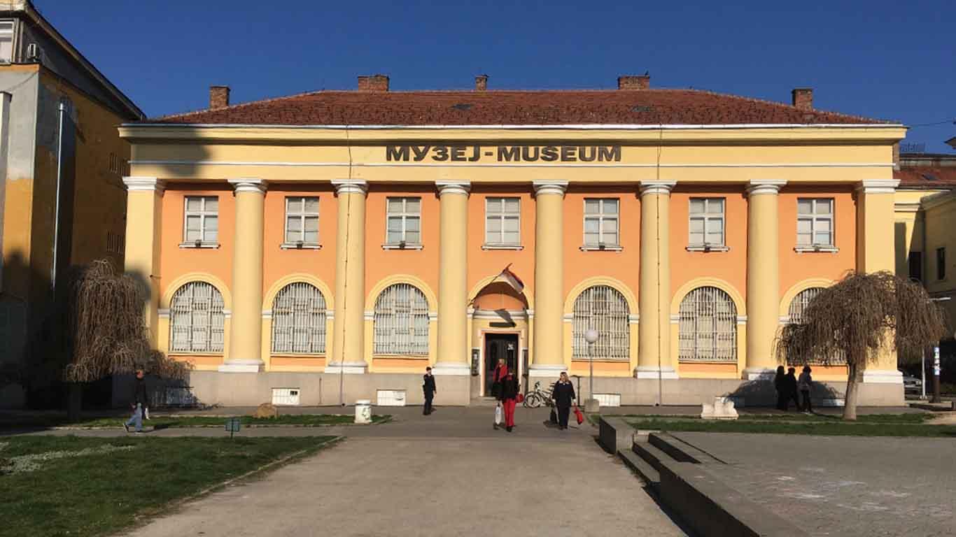 "Narodni muzej ""Zaječar"""