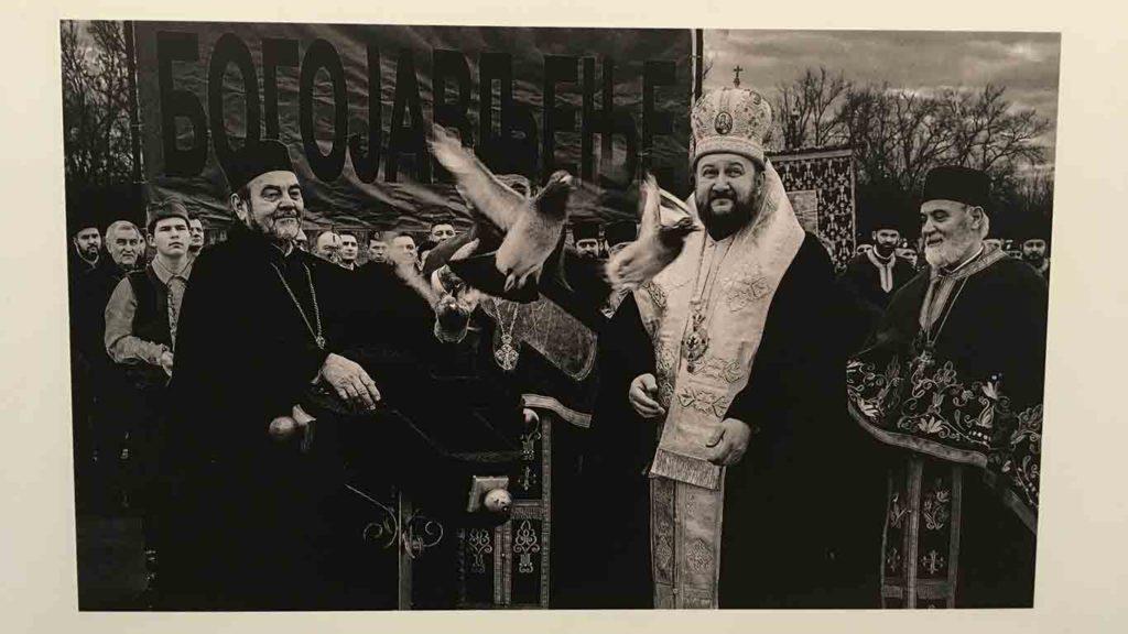 "Narodni muzej ""Zaječar"", izložba fotografija ""Pravoslavlje"""