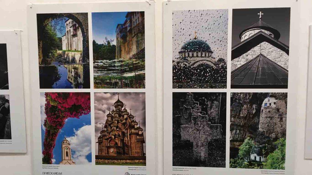 "Narodni muzej ""Zaječar"", izložba fotografija ""Pravoslavlje"", foto: www.timokpress.rs"