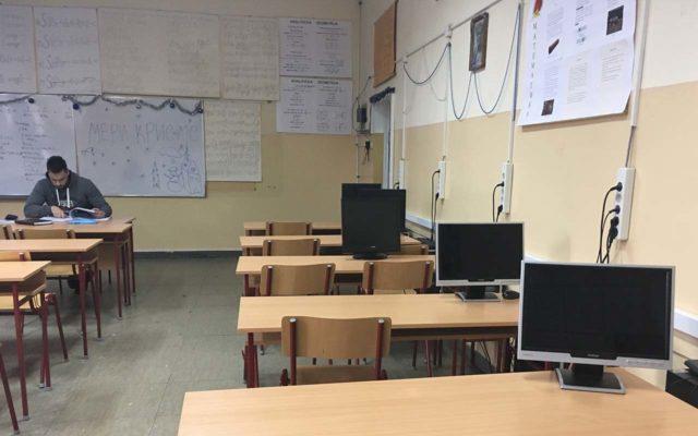 Školske klupe, učionica
