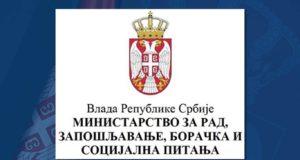 Ministarstvo za rad, zapošljavanje, boračka i socijalna pitanja