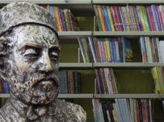 """Narodna biblioteka """"Njegoš"""" Knjaževac"""