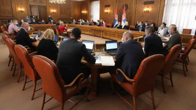 Sasatanak Vlade Republike Srbije