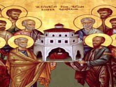 Pavlovdan – Sabor svetih 12 apostola