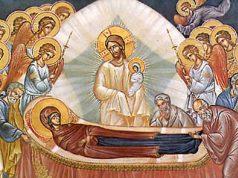 Uspenije presvete Bogorodice
