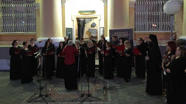 Otvaranje Festivala hrišćanske kulture ispred Narodnog muzeja
