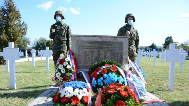 Dan oslobođenja Zaječara u I svetskom ratu