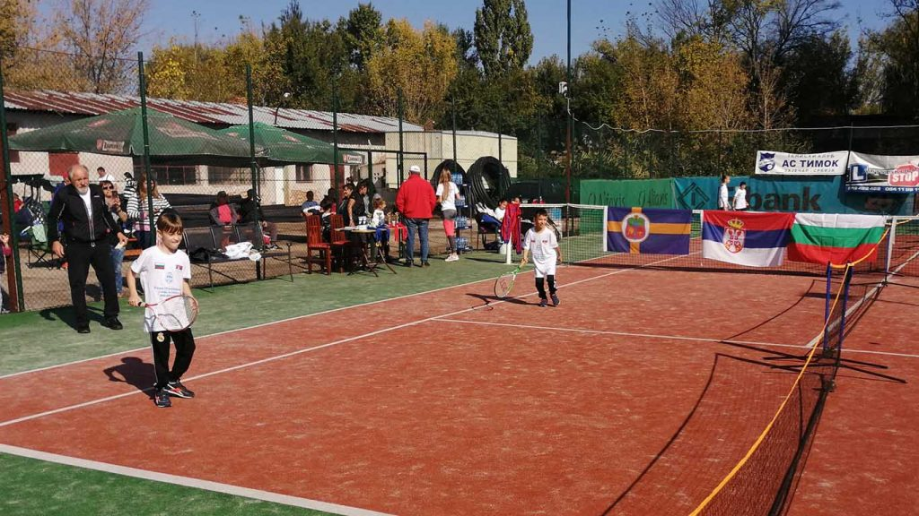 Teniseri, turnir u Vidinu
