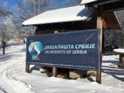 Skijališta Srbije, Stara Planina