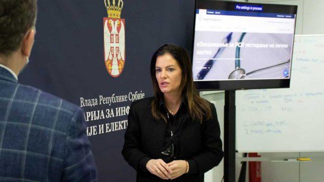 Ministarka državne uprave i lokalne samouprave u Vladi Republike Srbije Marija Obradović