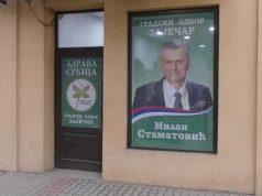 Zdrava Srbija - Milan Stamatović