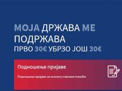 Prijava za novčanu pomoć
